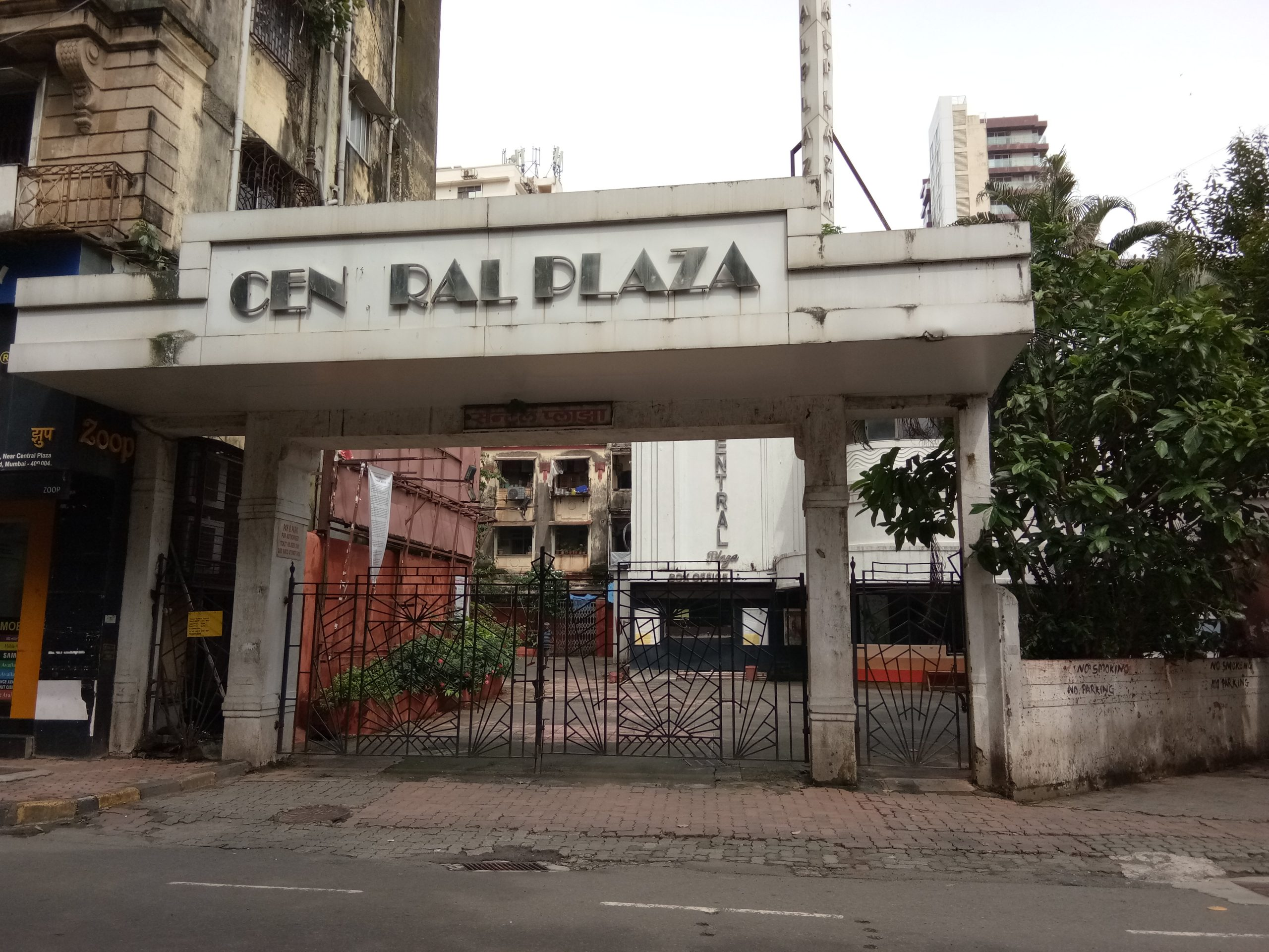 Mumbai's iconic theatre Central Plaza  shuts down during lockdown